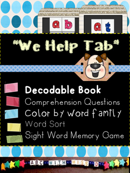 Word Families -ab and -at! CVC and sight word decodable an