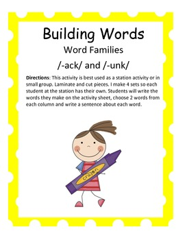 Word Families /-ack/ and /-unk/...Building Words Center and Word Work