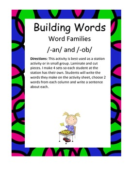 Word Families /-an/ and /-ob/...Building Words Center and Word Work