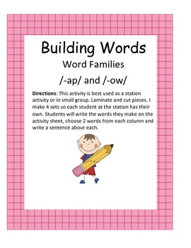 Word Families /-ap/ and /-ow/...Building Words Center and Word Work