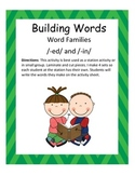 Word Families /-ed/ and /-in/...Building Words Center and
