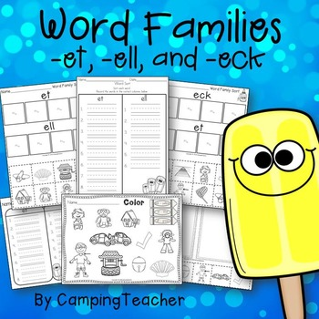 Word Families et, ell, and eck Popsicle Summer Theme