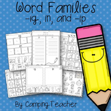 Word Families ig, in, and ip Pencil Theme