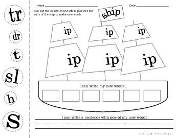 Word Families (-in, -ip, -ick,-arm) by Kindiekins | TpT