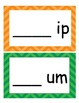 Word Families /-ip/ and /-um/...Building Words Center and Word Work