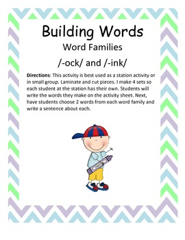 Word Families /-ock/ and /-ink/...Building Words Center and Word Work