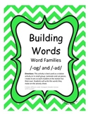 Word Families /-og/ and /-ad/...Building Words Center and