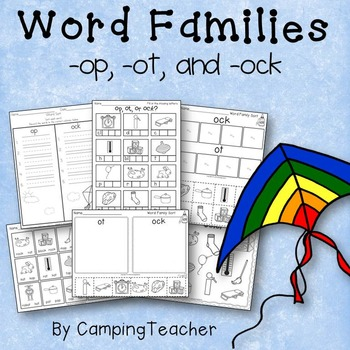 Word Families op, ot, and ock Kite Theme