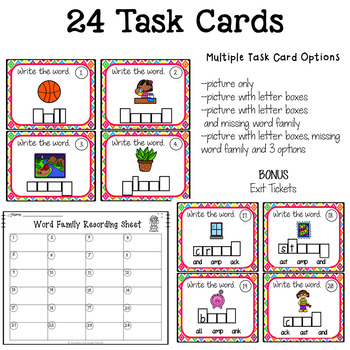 "Word Family ""A"" Task Cards"