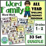 Word Family ALL YEAR SPELLING - PHONICS Program Grade 1-2 Word Work Activities
