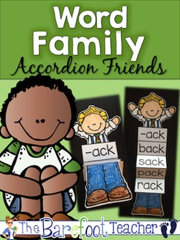 Word Families Accordion Friends - Both Blank & Pre-Filled