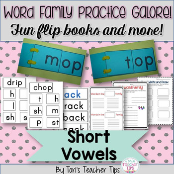 Word Family Activities Galore {Short Vowels}