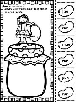 Word Work Activities-Word Families Worksheets {Jelly Bean}