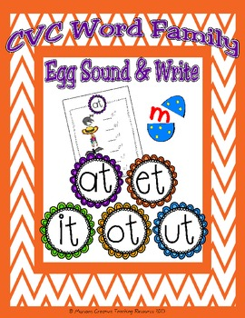 Word Family Activity - Open Egg and Write {at, et, it, ot, ut}