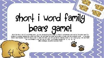 Word Family Bears Short i Game