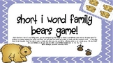 Word Family Bears Short i Game