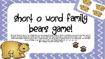 Word Family Bears Short o onset and rime game