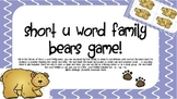 Word Family Bears Short u onset and rime game