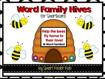 Word Family Bee Hives - for Smartboard