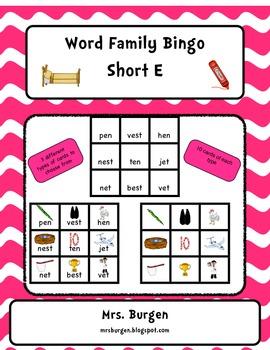 Word Family Bingo Short E