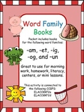 Word Family Books Bundle