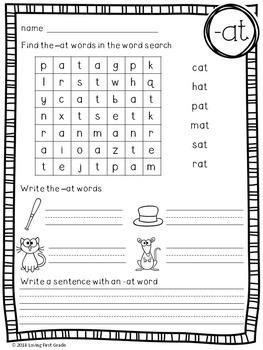 Short A (Plus More!) Word Family Bundle