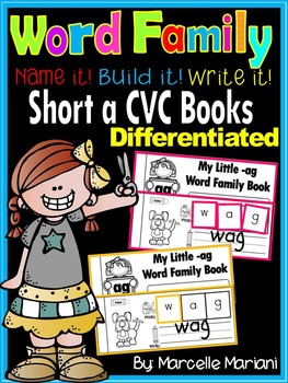 Word Family short a CVC Books: Name it, Build it, Write it, Differentiated Books