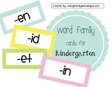 Word Family Cards