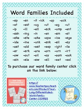 Year Long Word Family Cards First Grade