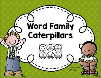 Word Family Caterpillars