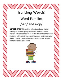 Word Family Center/Station Activity..Making /ab/ and /op/ words
