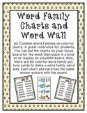 Word Family Charts and Word Wall Cards