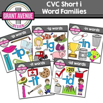 Word Families Clipart Bundle - Short I CVC Words