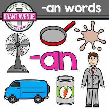 "Word Family Clipart - ""an"" Word Family Clipart - CVC Middle a Clipart"