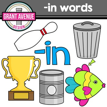 IN Word Family Clipart - CVC Clipart