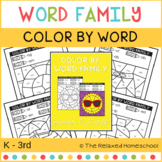 Word Family - Color By Word Family Activity - SUMMER THEME