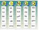Word Family & Common Rimes Short A, O, I Vowels (Word List & Bingo)
