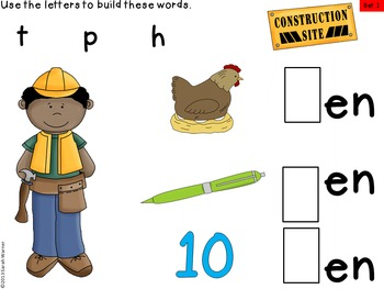 Word Family Construction Site! {Re-usable activity mats}