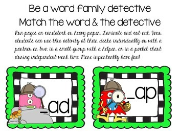 Word Family Detective - Short a