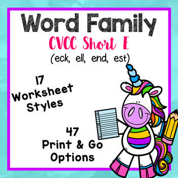 Word Family E Worksheets (CVCC)