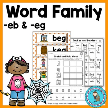 EG and EB Word Family Word Work