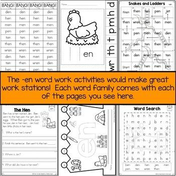 EN Word Family Word Work