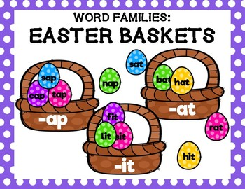 Word Family Easter Baskets