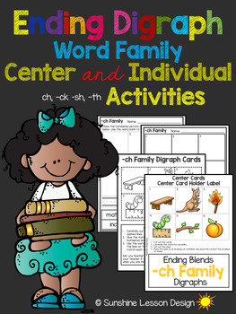 Word Family Ending Digraphs. Center & Individual Activities! FUN and FREE!