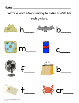 Word Family Worksheet - Short a practice