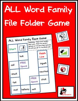 Word Family File Folder Game - ALL Family