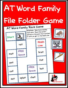 Word Family File Folder Game - AT Family