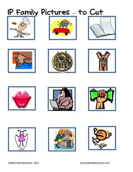 Word Family File Folder Game - IP Family