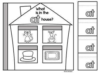Word Family Flip Flap Houses - Cut and Paste Worksheets