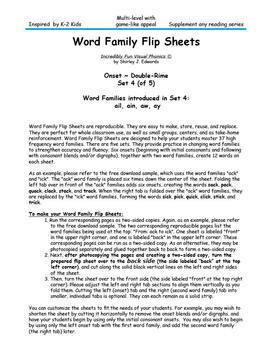 Word Family Flip Sheets - Set 4